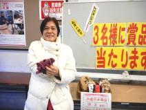 【メール会員プレゼント②】 丹波篠山のお米やパンの プレゼント☆